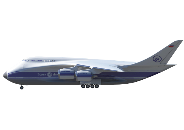 Volga-Dnepr is looking to build a totally new freighter