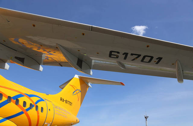Saratov Airlines has a total of five An-1148s