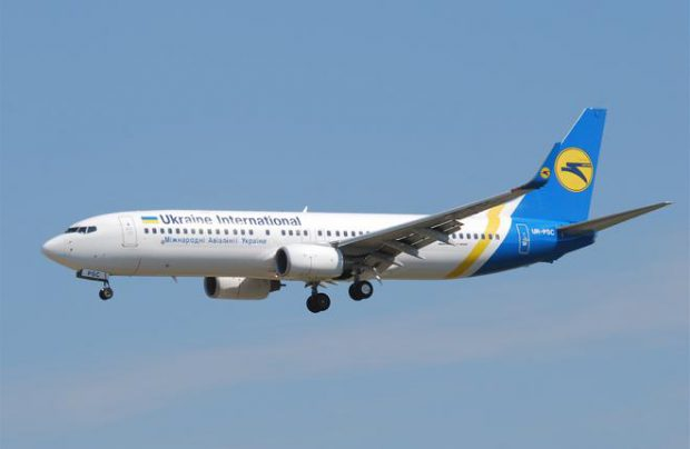 UIA is Ukraine's flag carrier