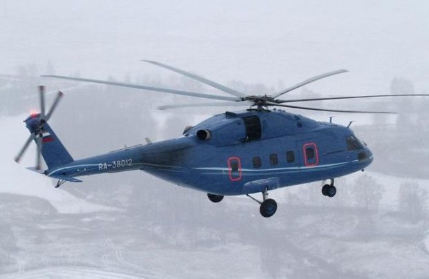 Russian Helicopters might also develop an offshore version of the Mi-38