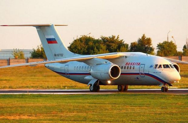 Saratov Airlines is subleasing the An-148 from Rossiya Airlines