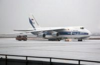 Volga-Dnepr has been flying An-124s to Yuzhno-Sakhalinsk airport earlier using only single licenses