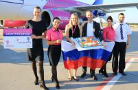Wizz Air also flies to Moscow's Vnukovo airport