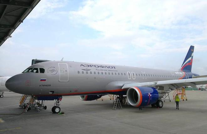 Aeroflot Takes Delivery Of Two New A320s Russian
