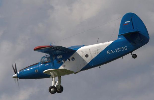 Operations of Antonov biplanes have been suspended in Mongolia for some time now