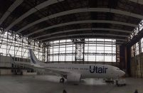 UTair will also roll out a new corporate style