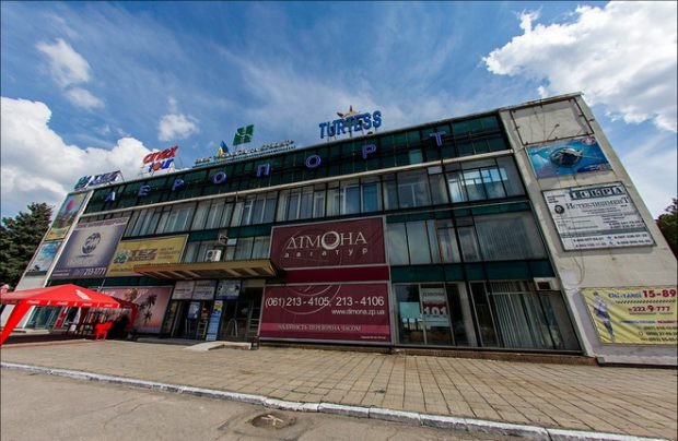 Zaporizhia's current terminal has not been upgraded for ages
