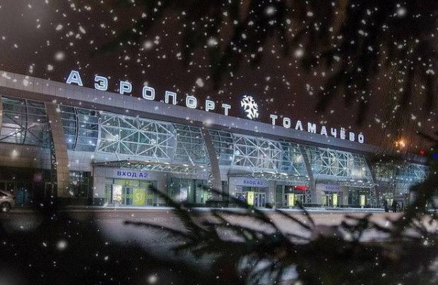 Tolmachevo is Russia's ninth largest airport by traffic and aircraft movements