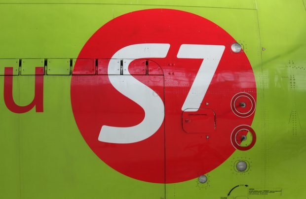 S7 Group is Russia's second largest airline group