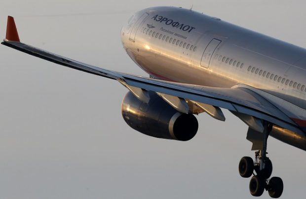 Aeroflot Group includes four airlines