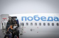 Pobeda Airlines expects to have expanded its 737-800 fleet to 20 units by year-end