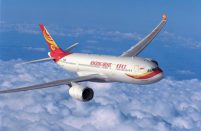 Hong Kong Airlines is one of the few carrriers serving China's special administratie regionregion
