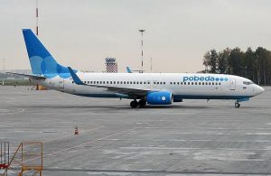 Pobeda Airlines is eyeing Pulkovo
