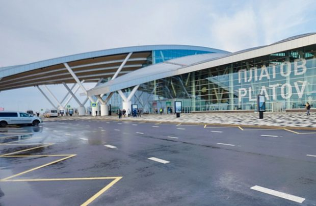 Rostov has just got itself a new airport in time for this summer's FIFA world cup