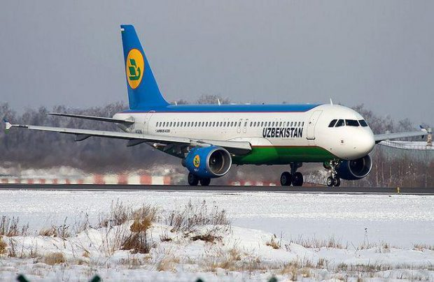 Uzbekistan low-cost carrier to appear this year