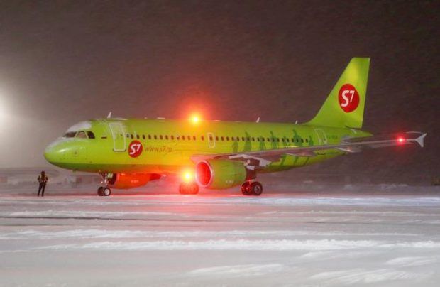 S7 Airlines is part of S7 Group