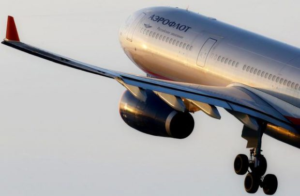 Aeroflot Group comprises four airlines