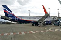 Aeroflot's latest Airbus A320 arrives in Moscow