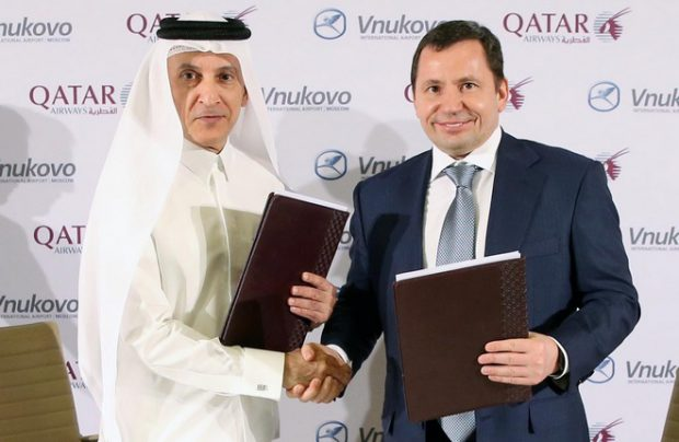Qatar Airways to acquire 25 per cent of Russia's third largest airport