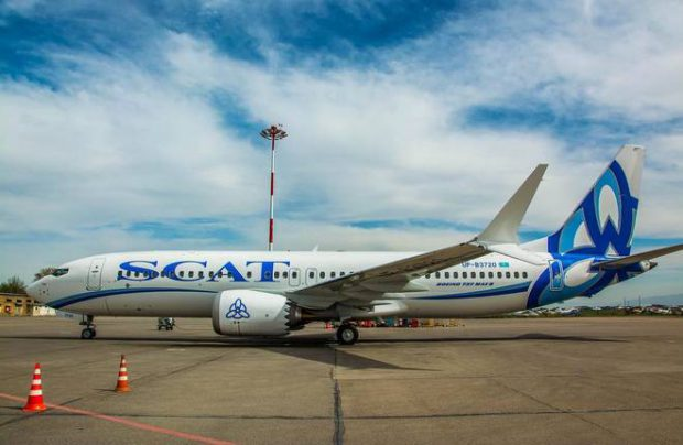 Private Kazakh airline SCAT joins IATA