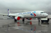 Russia's carrier leased another Airbus A321