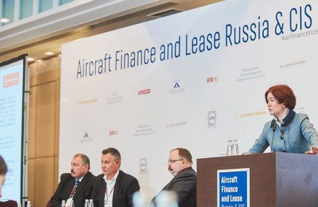 Over 200 participants confirmed at Aircraft Finance & Lease Russia & CIS conference