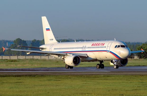 Rossiya Airlines changes livery and strategy