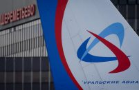 Ural Airlines aims to carry more passengers