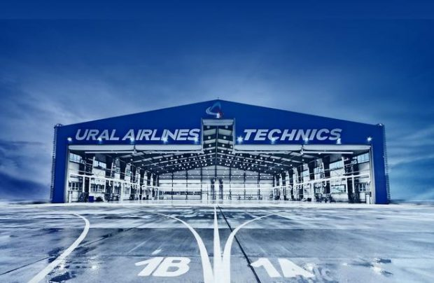 Ural Airlines to expand in-house maintenance capabilities