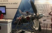 Let L-410 turboprops to get Russian engines