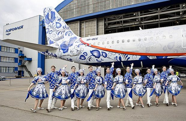 Aeroflot introduces livery to celebrate its 95th anniversary