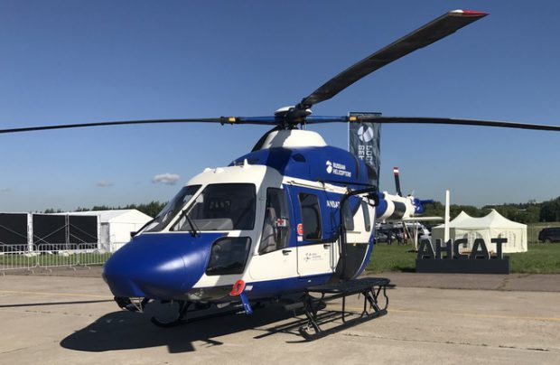 Ansat Russian light helicopter