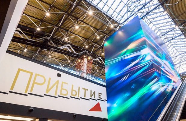 Moscow's Sheremetyevo airport (SVO) new domestic Terminal B