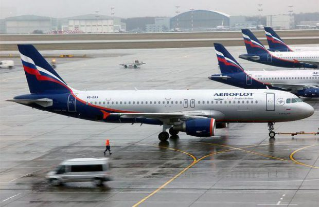 Russian airline Aeroflot