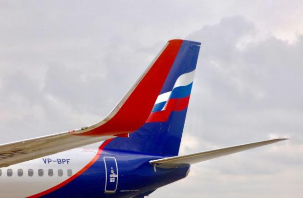 Aeroflot losses