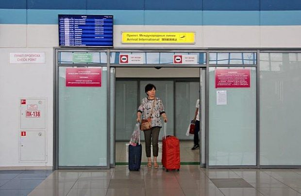 Russian Far East airports