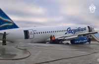 Yakutia Superjet 100 damaged