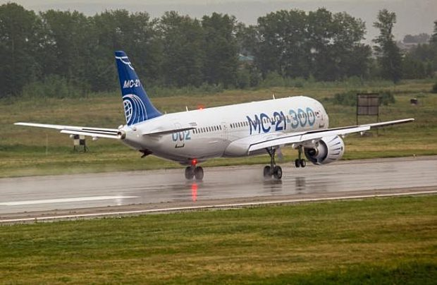 MC-21 certification