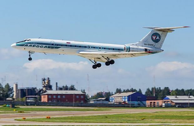 Alrosa Airlines