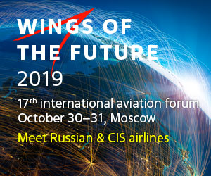 Wings of the Future aviation Forum
