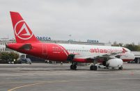 AtlasGlobal Ukraine