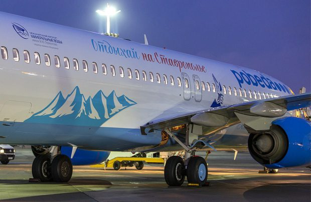 Low-cost carrier Pobeda