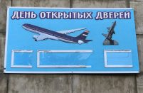 Russian airspace
