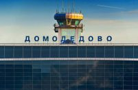 Domodedovo Fitch rating