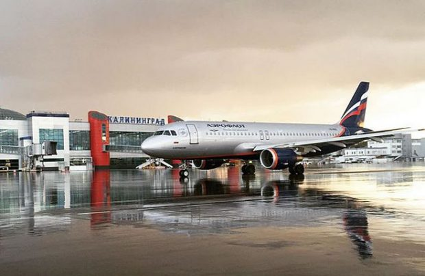 Aeroflot state support