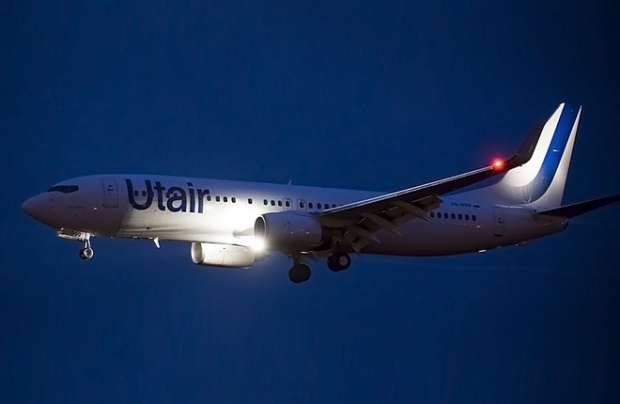 Utair debt