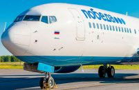 Pobeda to resume flights