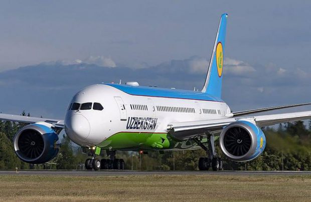 Uzbekistan Airways returns