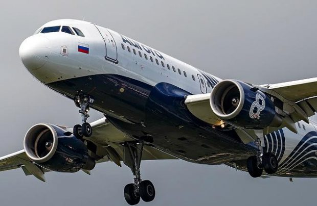 Aeroflot to spin off Aurora