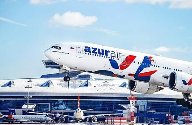 Azur Air Engineering